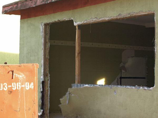Przeglądasz fotografie z witryny kolonia.gda.pl Skutki budowy